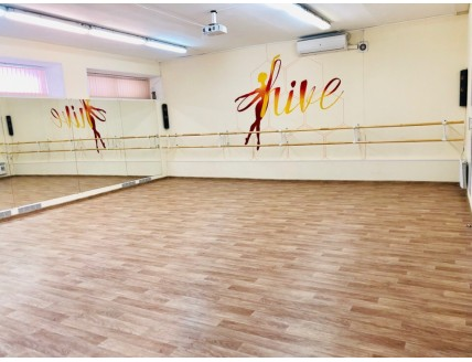 Аренда зала для конференций, танцев, семинаров